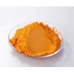 Oranžiniai atspalviai (4)