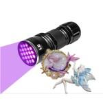 UV Žibintuvėlis (1)