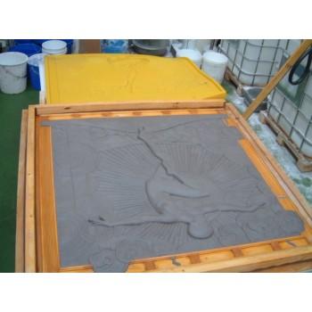 Poliuretanas (45 šorai) 1kg